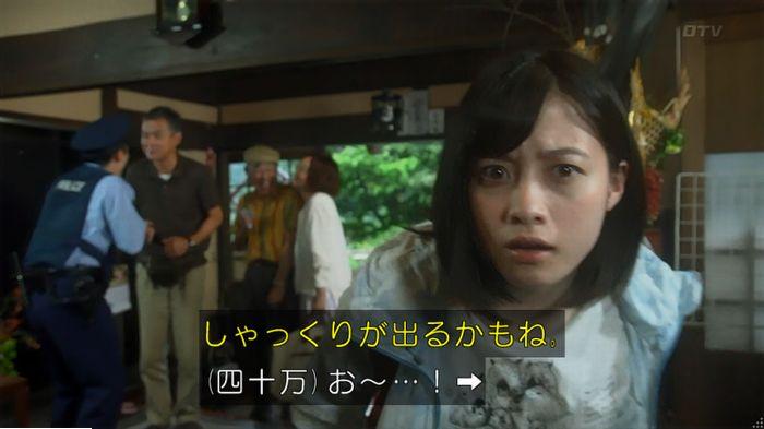 警視庁いきもの係 9話のキャプ92