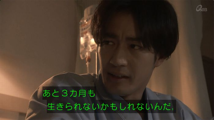 奪い愛 6話のキャプ583
