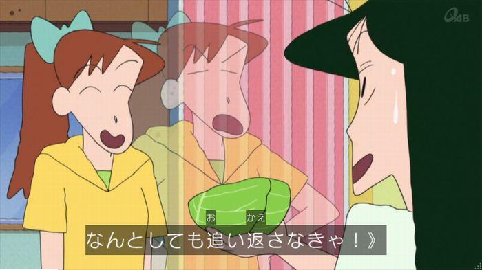 クレヨンしんちゃんのキャプ236