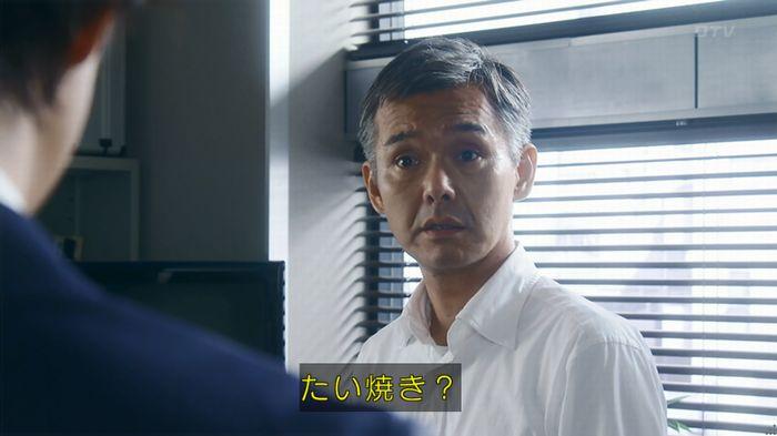 いきもの係 5話のキャプ871