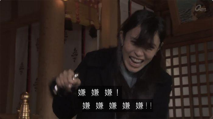 奪い愛 6話のキャプ256