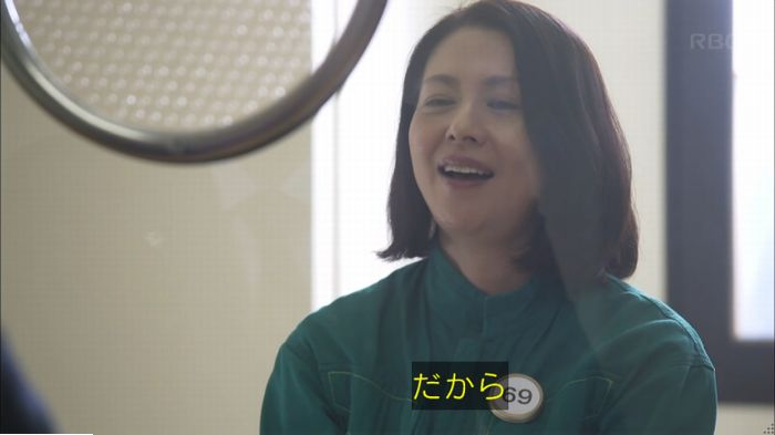 監獄のお姫さま 8話のキャプ595