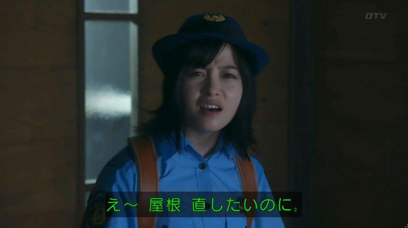 いきもの係 4話のキャプ469