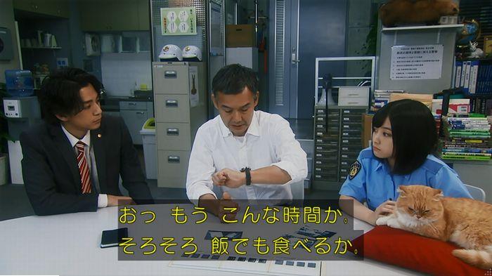 警視庁いきもの係 9話のキャプ683