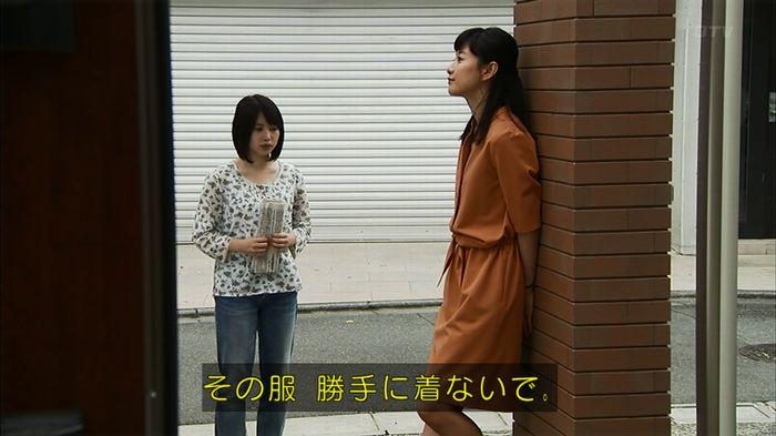 ウツボカズラの夢4話のキャプ95