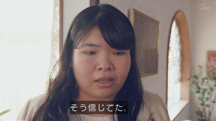 家政婦のミタゾノ 2話のキャプ719