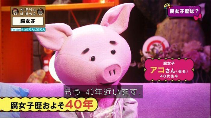ねほりん腐女子回のキャプ54