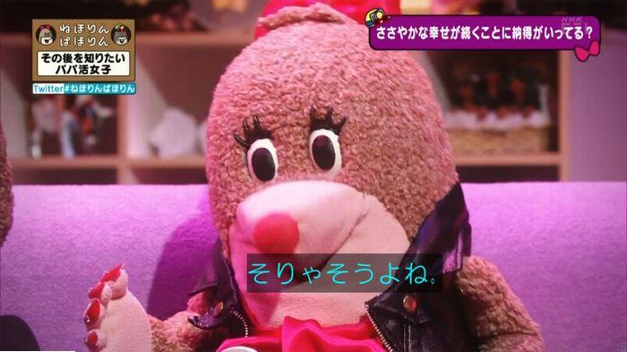 ねほりんぱほりんのキャプ143