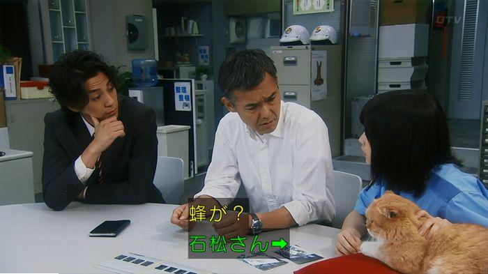 警視庁いきもの係 9話のキャプ662