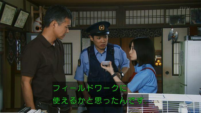 警視庁いきもの係 9話のキャプ158