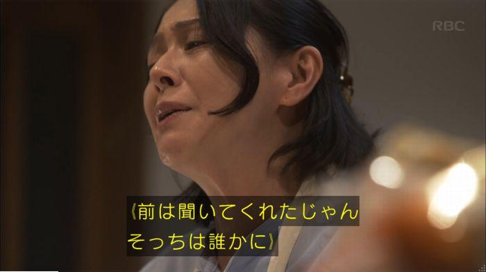 監獄のお姫さま 2話のキャプ514