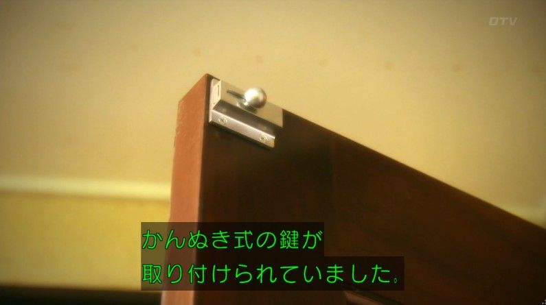 いきもの係 4話のキャプ630