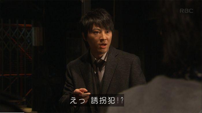 監獄のお姫さま 4話のキャプ546