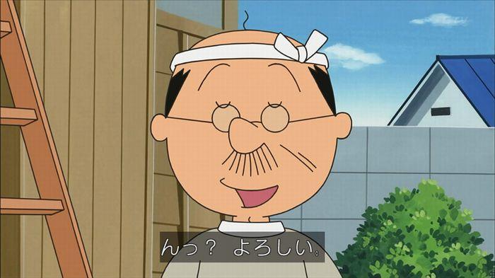 サザエさん堀川君のキャプ74