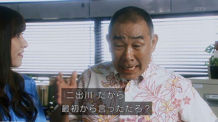 警視庁いきもの係 最終話のキャプ856