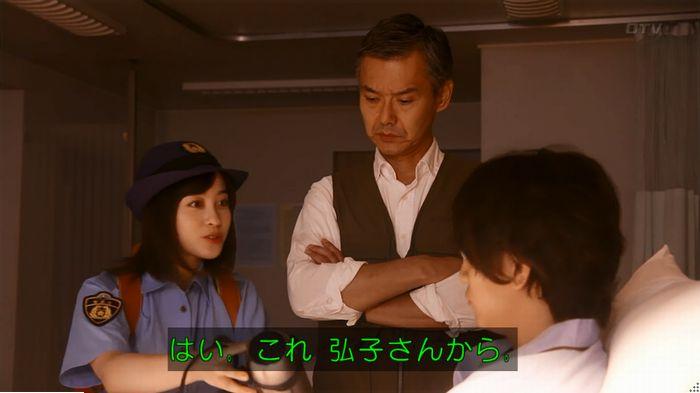 警視庁いきもの係 最終話のキャプ315