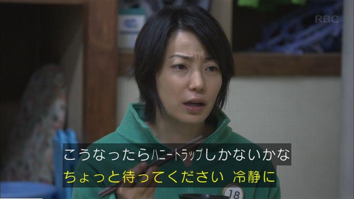 監獄のお姫さま 7話のキャプ613
