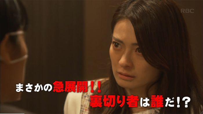 監獄のお姫さま 6話のキャプ693