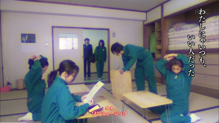 監獄のお姫さま 8話のキャプ719