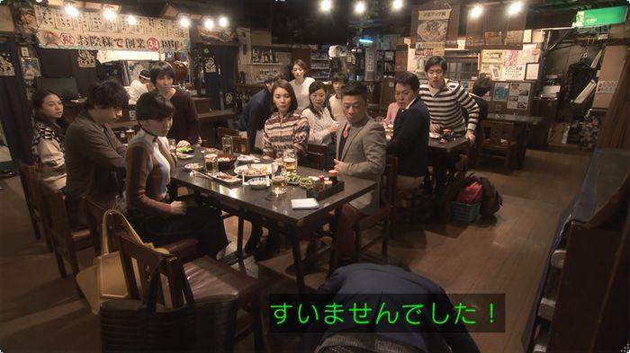 奪い愛 3話のキャプ463