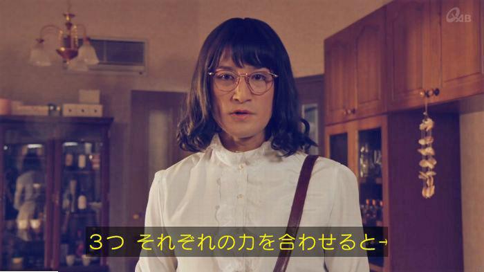 家政婦のミタゾノ 2話のキャプ788