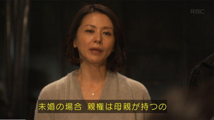 監獄のお姫さま 5話のキャプ468