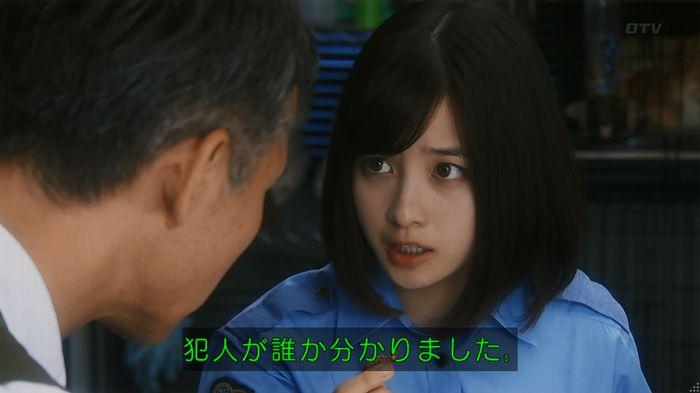 いきもの係 5話のキャプ643