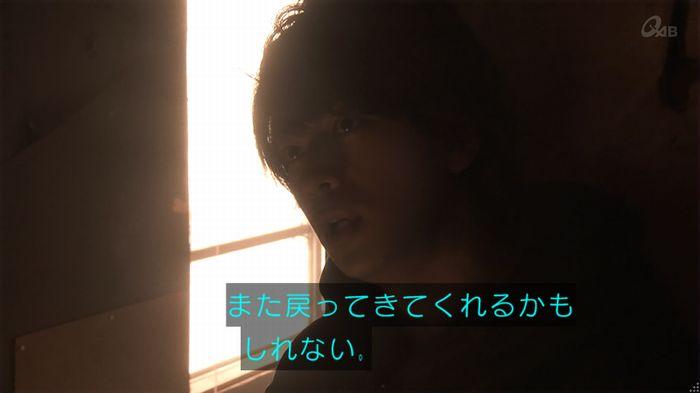 奪い愛 5話のキャプ504