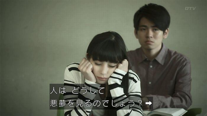 世にも奇妙な物語 夢男のキャプ64
