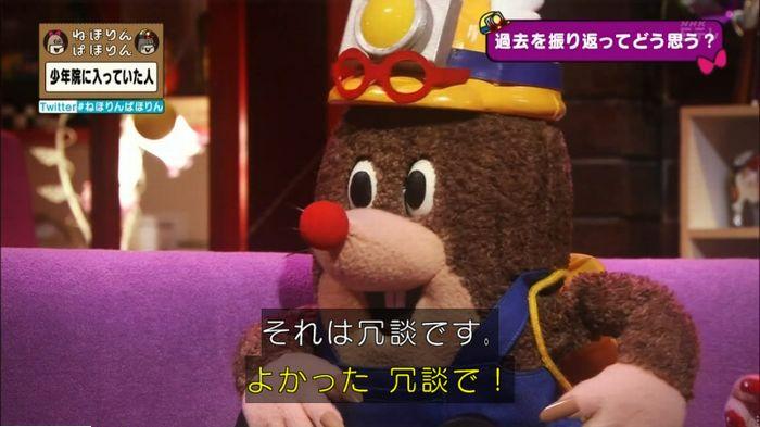 ねほりんぱほりんのキャプ459