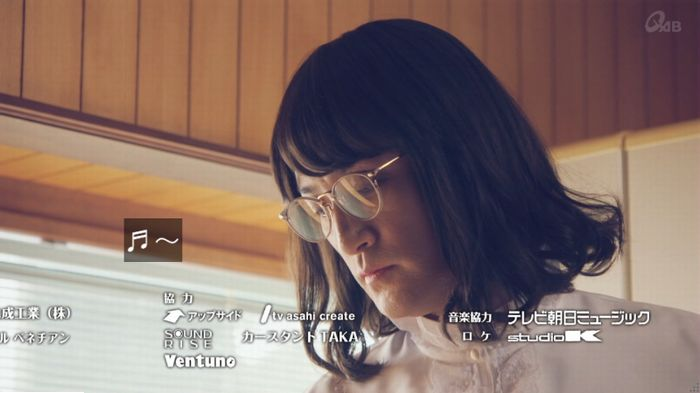 家政婦のミタゾノ 7話のキャプ932