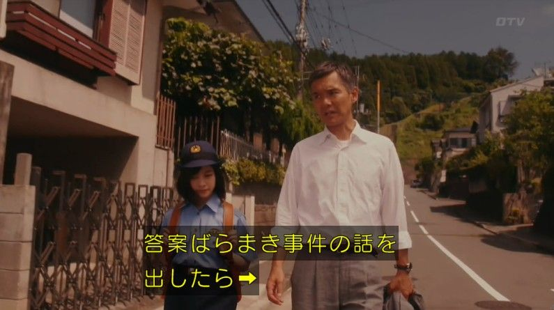 いきもの係 4話のキャプ627