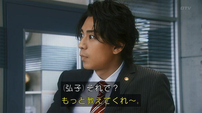 7話のキャプ96
