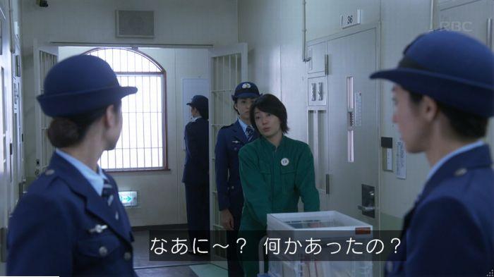 監獄のお姫さま 3話のキャプ258