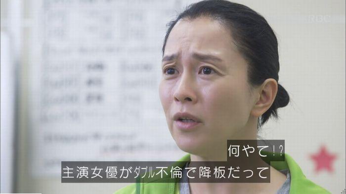 監獄のお姫さま 6話のキャプ466