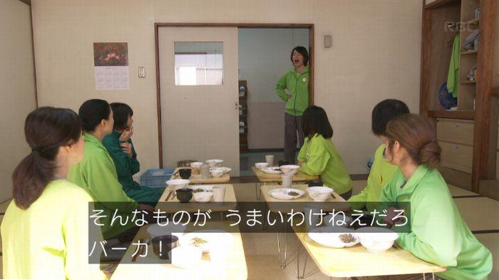 監獄のお姫さま 3話のキャプ482