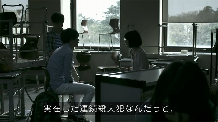 世にも奇妙な物語 夢男のキャプ235