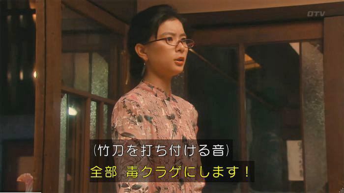 海月姫7話のキャプ522