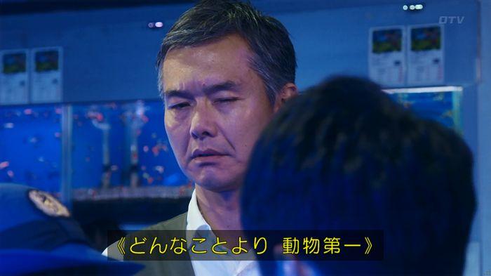 7話のキャプ374