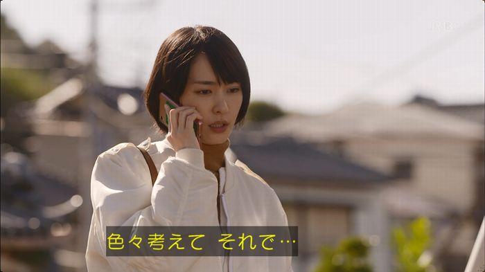 逃げ恥 8話のキャプ548