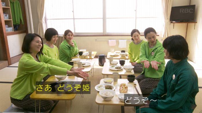 監獄のお姫さま 3話のキャプ469
