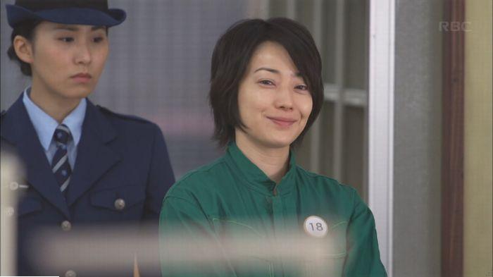 監獄のお姫さま 2話のキャプ311