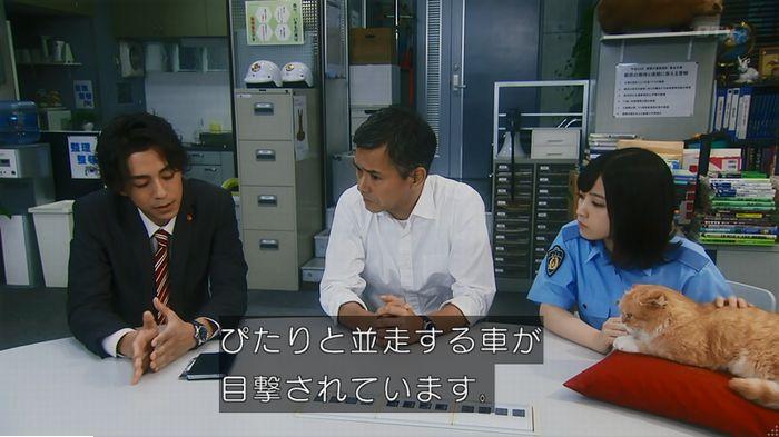 警視庁いきもの係 9話のキャプ641