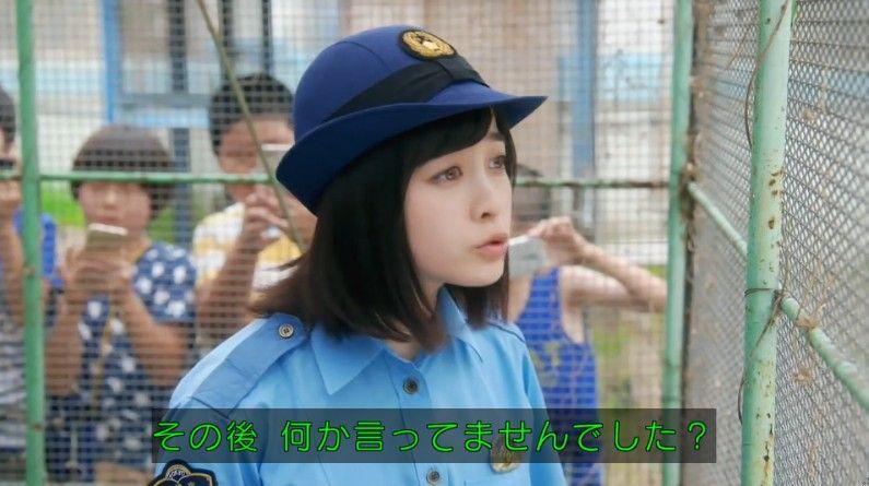 いきもの係 4話のキャプ384