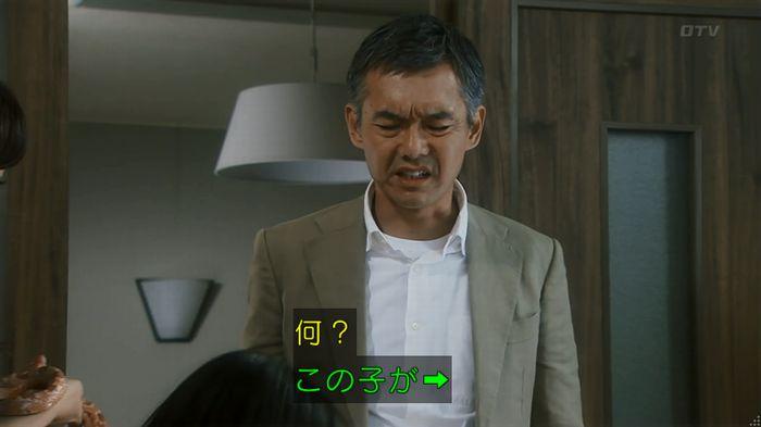 いきもの係 3話のキャプ22
