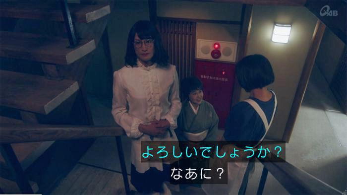 家政夫のミタゾノ7話のキャプ361