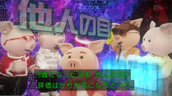 ねほりん元子役のキャプ402