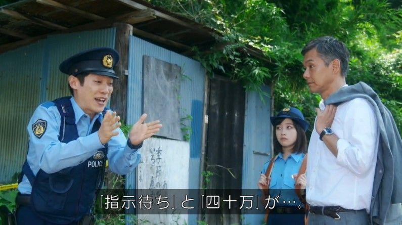 いきもの係 4話のキャプ203