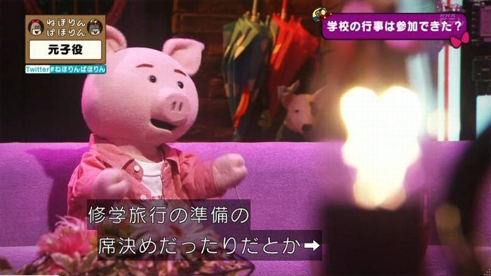 ねほりん元子役のキャプ216