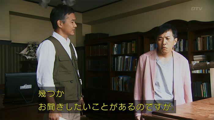 警視庁いきもの係 8話のキャプ343